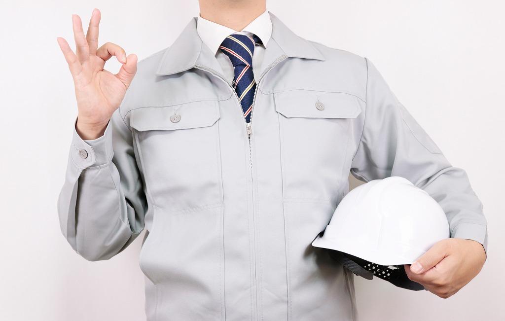 求職者必見!外構工事業者選びのポイント