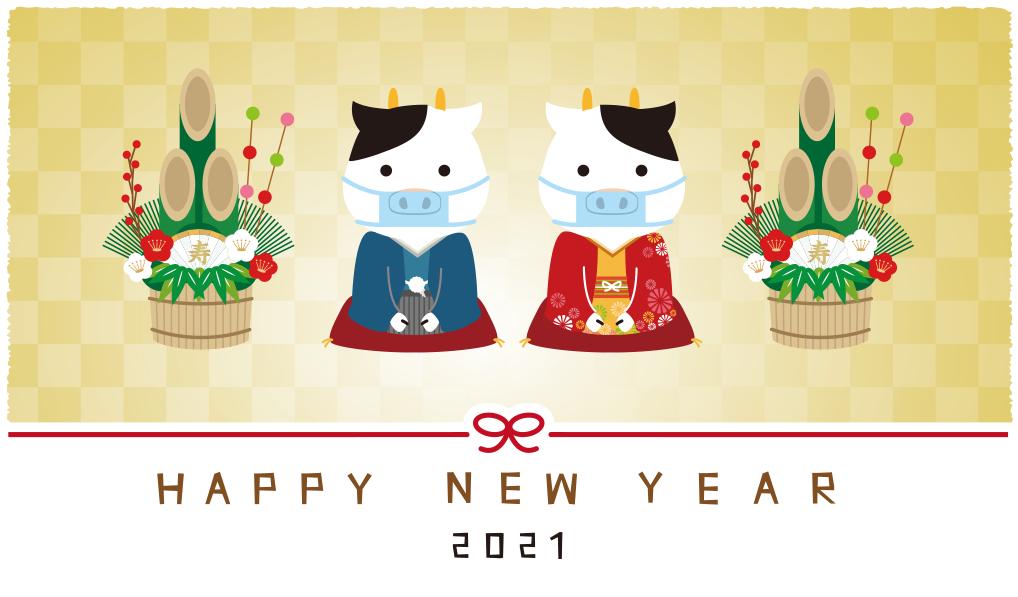 新年のご挨拶と新規スタッフ募集のお知らせ